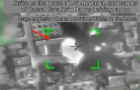 IDF Strikes House of Hamas Cmdr.
