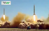 SAA Launches Scud Missiles in Syria
