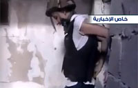 Montage of Killed Syrian Reporter