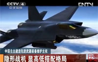 New Weapons of the Chinese Military