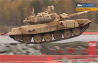 Weaponry at Russia Arms Expo 2013