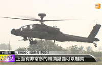 First AH-64E Apache Demo in Taiwan