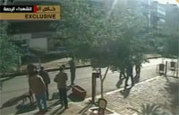 CCTV Shows Iranian Embassy Blast