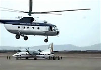 Outstanding Mi-17 Demo by Russian Pilot
