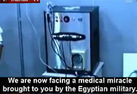 Egyptian Army Claims Cure for HIV