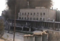 Aleppo Courthouse Bombed in Syria
