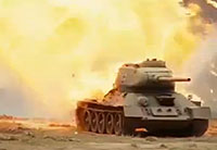 'White Tiger' Movie Trailer