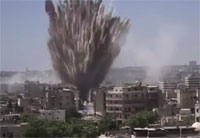 Syrian Government HQ Building Bombed