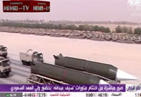 Saudi Arabia Shows Off Ballistic Missiles