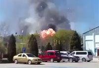 Downed Ukrainian Helicopter Explodes
