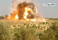 Suicide IFV Detonates On Army Base