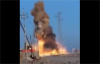 Suicide Bomber Self Destructs in Iraq