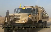 Convoy with US Vehicles on the way to Fight ISIS