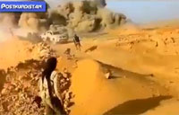 U.S. Air Strikes against ISIS Caught on Tape