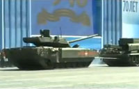 Russian Super Tank Breaks Down at Rehearsal
