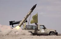 IRAM Rocket Fired against ISIS Position