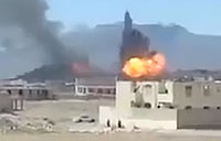 Arab Coalition Strikes Houthi Weapons Cache
