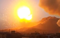 Ammunition Depot Explodes in Yemen