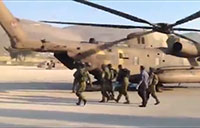 IDF Airlifts Palestinian to Hospital
