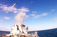 British Royal Navy Firepower