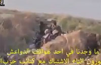 ISIS Position Destroyed