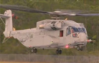 CH-53K King Stallion First Flight
