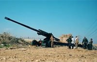 Austrian Howitzer Fires on ISIS