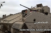 Houthis Capture Saudi M2 Bradley