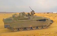 Namer Heavy Infantry Fighting Vehicle