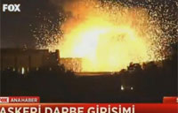 Turkish Military Coup: Bomb Hits Parliament