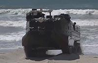 Mine Warfare Rapid Assessment Capability