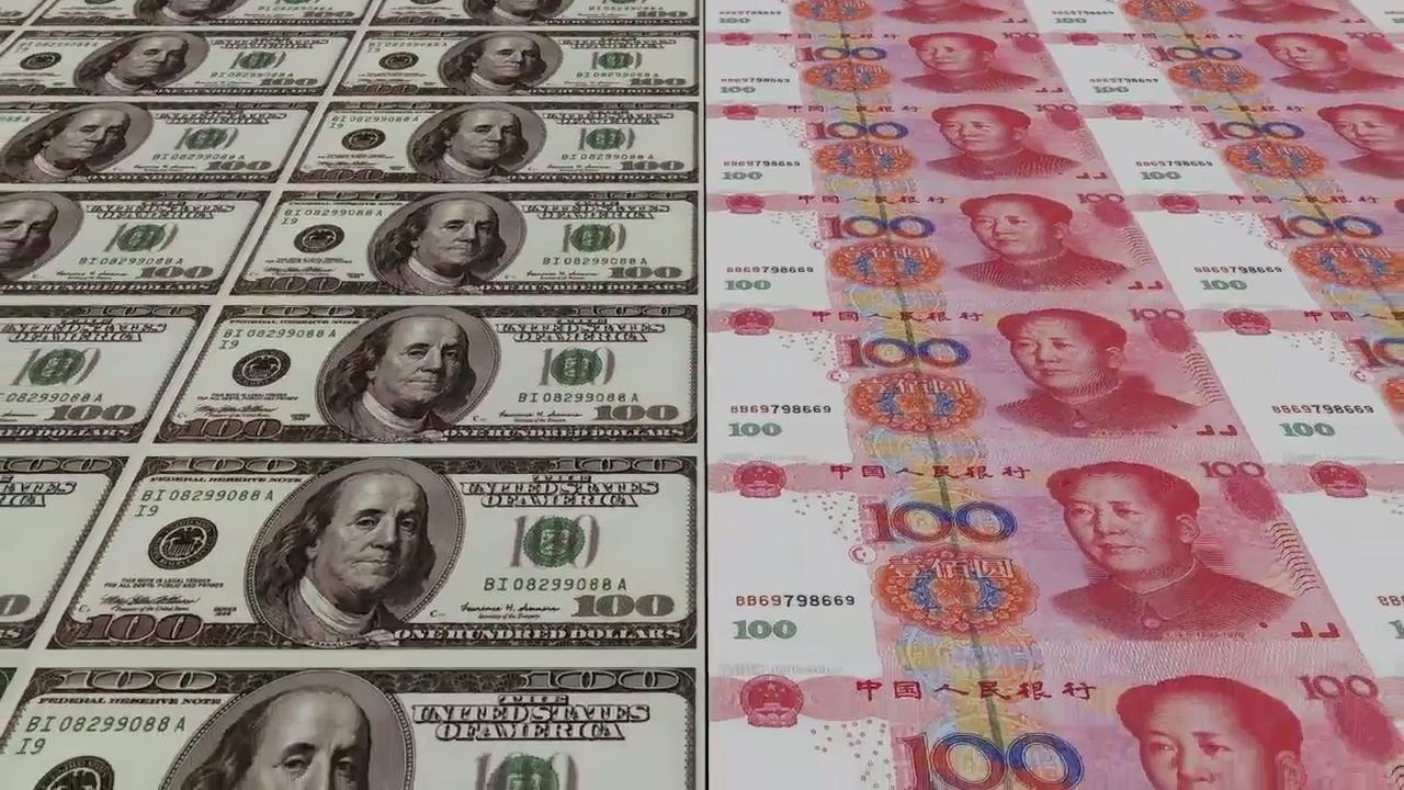 China's Currency Outlook