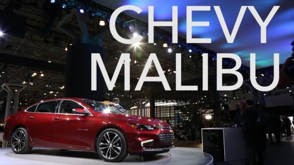 2016 Chevrolet Malibu Aims for the Fences