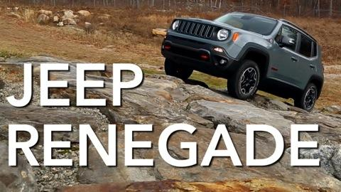 Jeep Renegade 2015-2017 Quick Drive