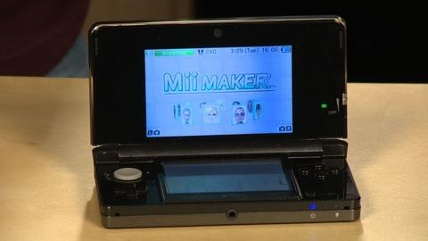 First look at the Nintendo 3DS