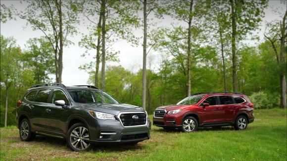 2019 Subaru Ascent Quick Drive