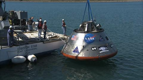 Space Ship Recovery
