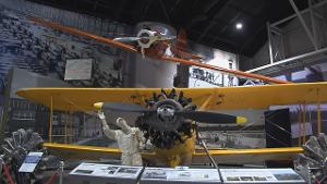 Tulsa Air and Space Museum & Planetarium