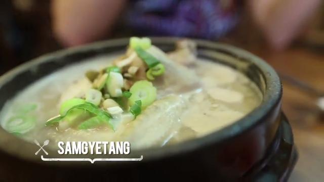 Ep 9 - Seoul: Chicken Ginseng Stew in Tosokchon | GR848