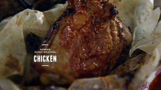Ep 6: (Recipe Video) Korean Paper Wrapped Chicken | Cooking For Love