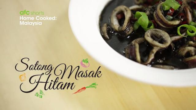 Sotong Masak Hitam (Fried Calamari with Squid Ink) | Home Cooked: Malaysia