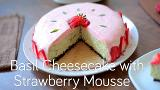 Basil Cheesecake with Strawberry Mousse