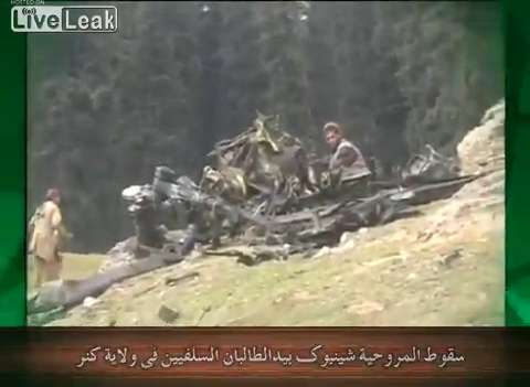 Is This the Downed Special Forces Chinook?