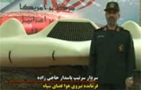 Iranian Video Shows Captured RQ-170