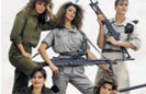 Heroines of the Israel Army