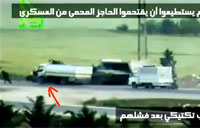 Crazy FSA Ambush in Syria