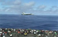 F-18 Hornet Supersonic Flyby