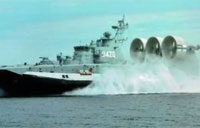 World's Largest Military Hovercraft