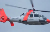 Coast Guard Demos H-65 Helo