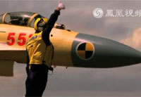 Close-up of J-15 Carrier Takeoff